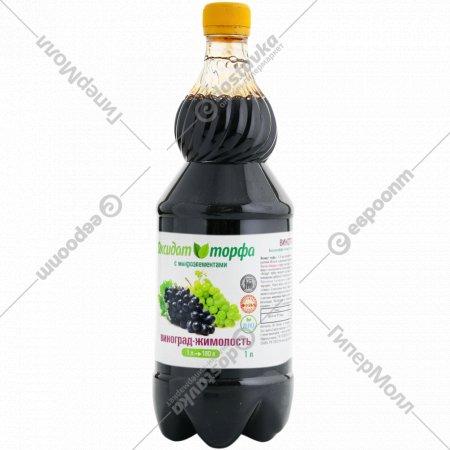 Оксидат торфа «Виноград-жимолость» с микроэлементами, 1 л.