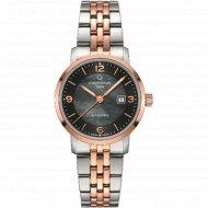 Часы наручные «Certina» C035.007.22.127.01