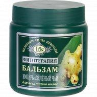 Бальзам «Iris Cosmetic» имбирь и зеленый чай, 500 мл.