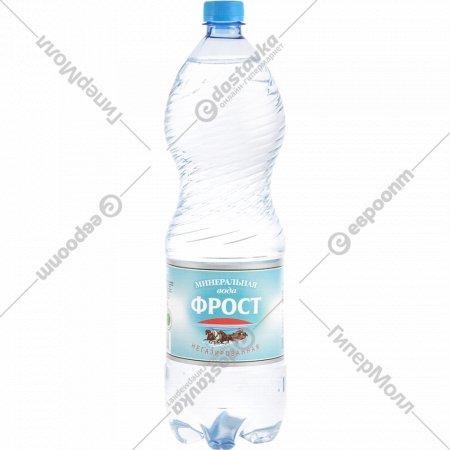 Вода минеральная «Фрост» негазированная 1.5 л.