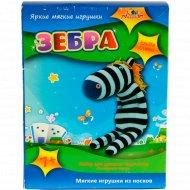Набор для детского творчества «Зебра» С2442-02.
