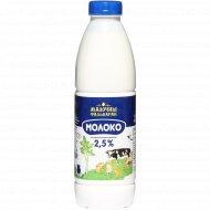 Молоко «Малочны Фальварак» ультрапастеризованное 2.5%, 900 мл.