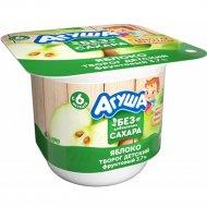 Творог «Агуша» яблоко, 3.7%, 90 г