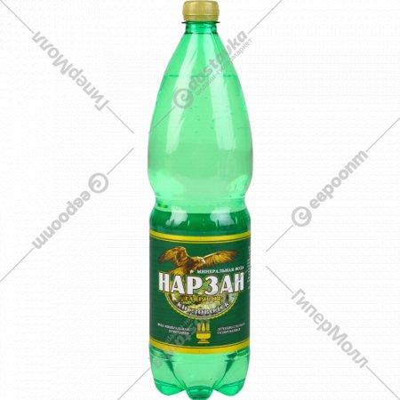 Вода минеральная «Нарзан Кисловодск» 1.5 л.