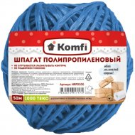 Шпагат «Komfi» полипропиленновый синий, 50 м.