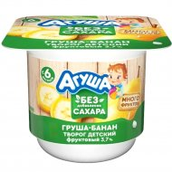 Творог «Агуша» груша-банан, 3.7%, 90 г