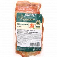 Ребрышки свиные «К пиву» копчено-вареные, 1 кг., фасовка 0.3-0.5 кг