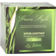 Крем-лифтинг дневной «Green Style» для упругости кожи, 35+, 45 мл.