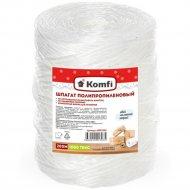 Шпагат «Komfi» полипропиленновый белый, 200 м.