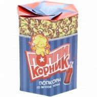 Попкорн «ПоппиКорник» со вкусом колы, 90 г.
