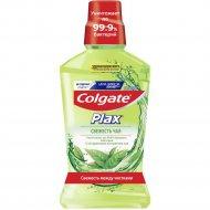 Ополаскиватель «Colgate Plax» свежесть чая, 500 мл.