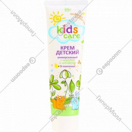 Крем детский «Kids care» с чередой и шалфеем, D-пантенол, 100 мл.