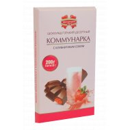 Шоколад «Коммунарка» с клубничным соком 8 шт х 254 г, 200 г