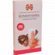 Шоколад «Коммунарка» с клубничным соком, 8х25 г., 200 г.