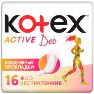 Прокладки женские ежедневные «Kotex» Active Deo, 16 шт.