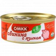 Консервы мясные «Свинина с языком» 100 г.