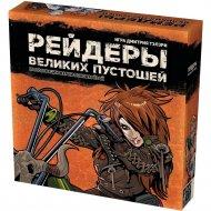 Настольно-печатная игра «Рейдеры Великих пустошей» R12650.