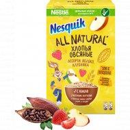 Хлопья овсяные «Nesquik» All Natural, 185 г.