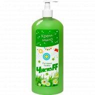 Мыло жидкое «ЧистоFF» Луговые травы, 1 л