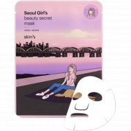 Маска для лица «Skin79» Seoul Girl's, успокаивающая, 20 г.
