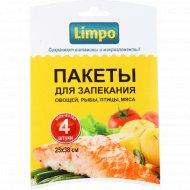 Пакеты для запекания «Limpo» 25x38 см, 4 шт.