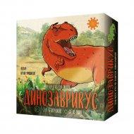 Настольная карточная игра «Динозаврикус» Э010.