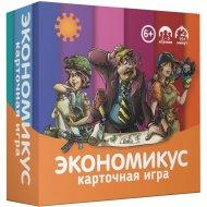 Настольная карточная игра «Экономикус» Э012.