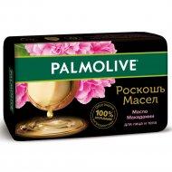 Туалетное мыло «Palmolive» масло макадамии, 90 г