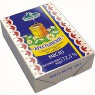 Масло сладкосливочное «Крестьянское» 72.5 %, 180 г.
