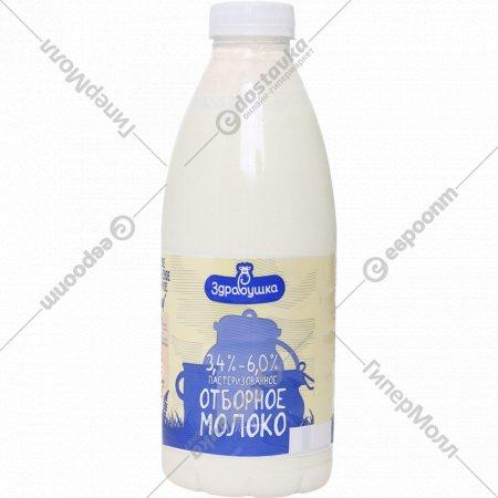 Молоко «Здравушка» пастеризованное 3.4 % - 6.0 %, 930 мл.
