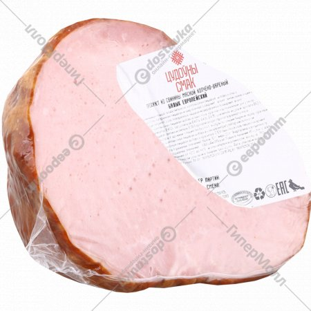 Продукт из свинины «Балык Европейский» копчено-вареный, 1 кг., фасовка 0.3-0.5 кг