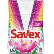 Средство моющее «Savex» Color Brightness, для машинной стирки, 2.4 кг.