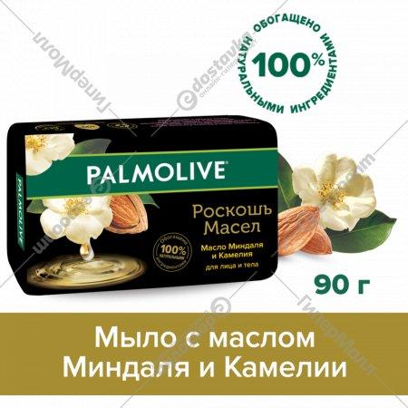 Туалетное мыло «Palmolive» масло миндаля и камелия, 90 г.