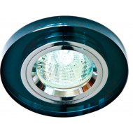 Светильник потолочный «Feron» MR16, G5.3, 8060-2.