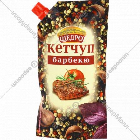 Кетчуп «Щедро» барбекю, пастеризованный, 300 г.