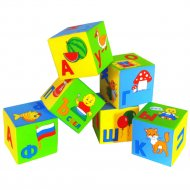 Игрушка кубики «Мякиши» Умная азбука, 206.