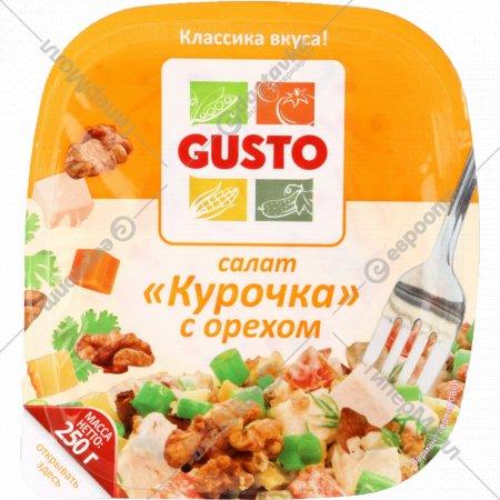 Салат «Gusto» курочка с орехом, 250 г.