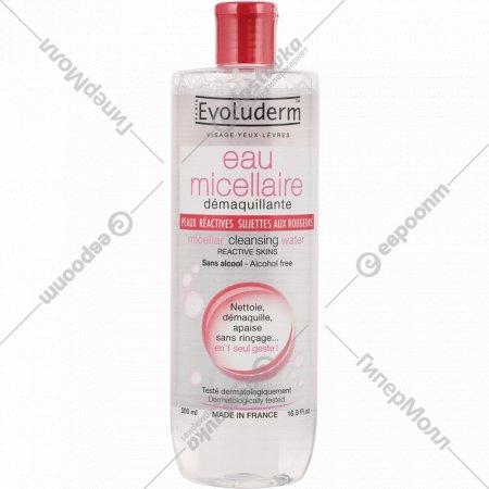 Мицеллярная вода «Evoluderm» для сверхчувствительной кожи, 500 мл