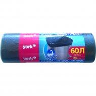 Мешок для мусора «York» 60 л.