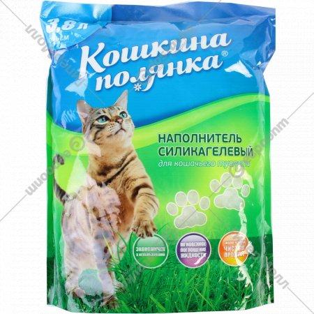 Наполнитель силикагелевый «Кошкина Полянка», 3.8 л.