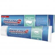 Зубная паста «Blend-a-med» глубокая чистка, ледяная мята, 100 мл.