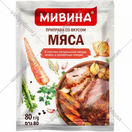 Приправа «Мивина» со вкусом мяса, 80 г.