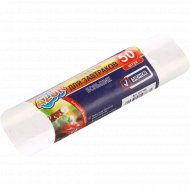 Пакеты фасовочные «Azur» для завтраков, 25х32 см, 50 шт
