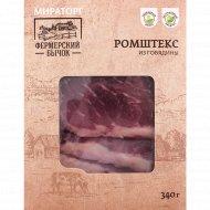 Ромштекс из говядины «Мираторг» 340 г