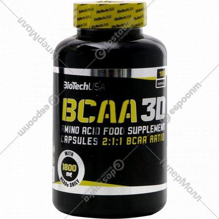 Аминокислоты «BCAA 3D» 180 капсул.