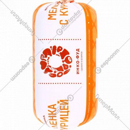 Ветчина рубленая «Меленка с курицей» вареная 1 кг., фасовка 0.5-0.6 кг