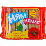 Вафельные трубочки «Ням-Нямка» со вкусом шоколада, 175 г.