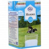 Молоко «Малочны гасцiнец» ультрапастеризованное 2.5%, 1 л.