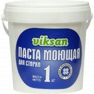 Паста моющая «Viksan» для стирки, 1 кг.