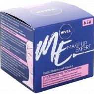 Маска тающая «Nivea» Make Up Expert, ночная, 50 мл.